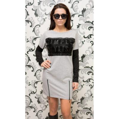 Дамска спортна рокля - сива с ципове. 1