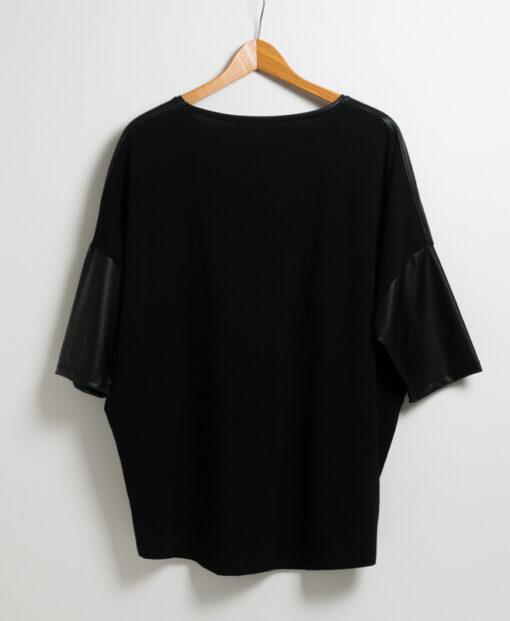 Дамска спортна блуза с айфеловата кула 2