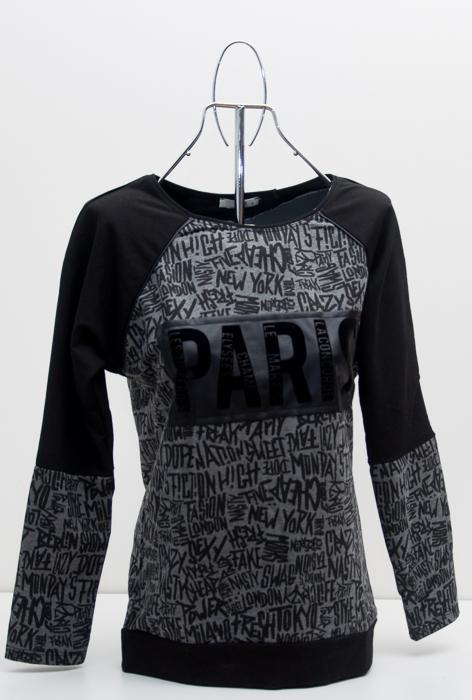 """Дамска блуза - ватирана -"""" Париж"""" 1"""