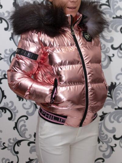 Дамско яке - розов лак